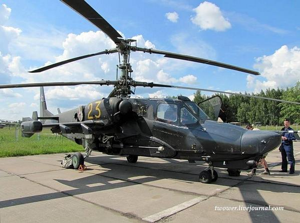 El centro de entrenamiento de vuelo en Torzhok Rusia 11
