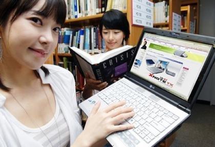 Dos mujeres chinas descubren en red social china que compartían marido 6