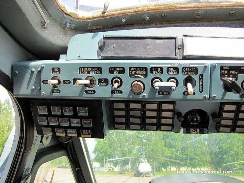 El centro de entrenamiento de vuelo en Torzhok Rusia 48