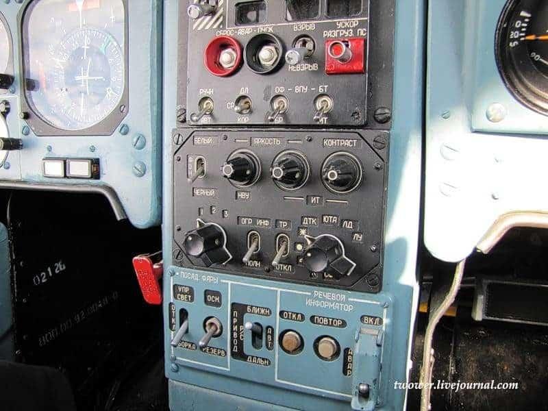 El centro de entrenamiento de vuelo en Torzhok Rusia 16