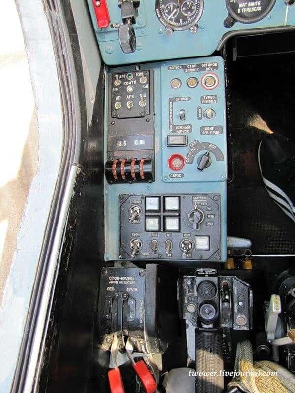 El centro de entrenamiento de vuelo en Torzhok Rusia 17