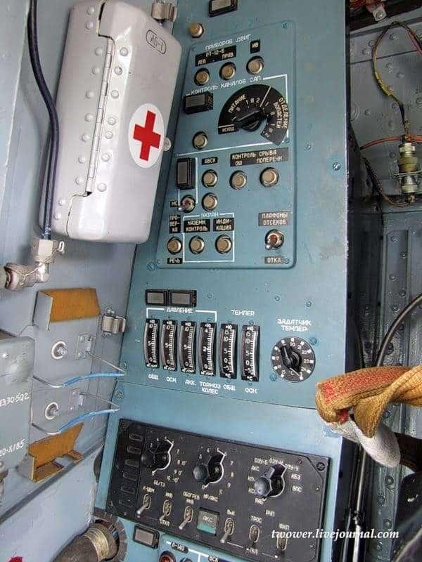 El centro de entrenamiento de vuelo en Torzhok Rusia 24