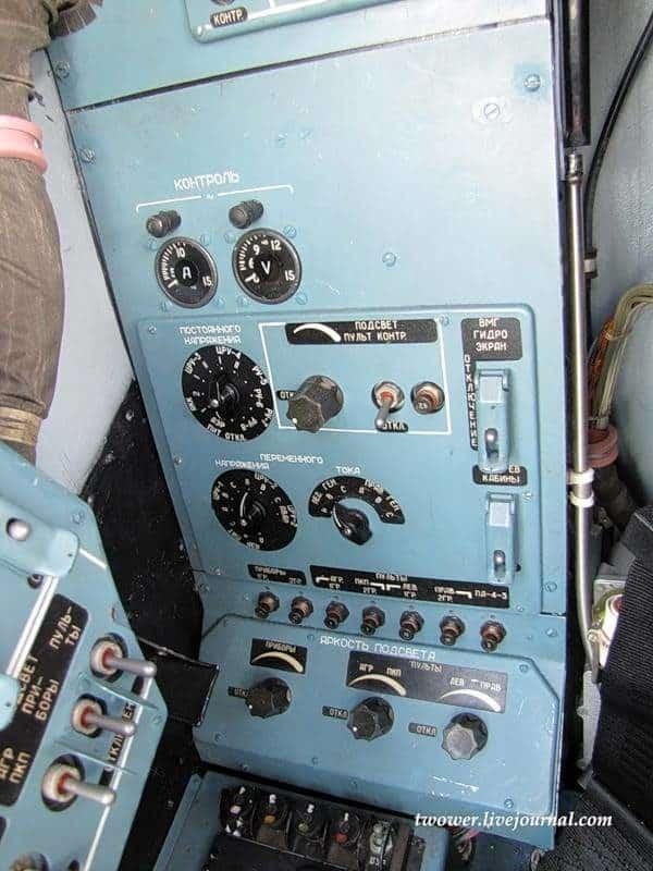 El centro de entrenamiento de vuelo en Torzhok Rusia 25