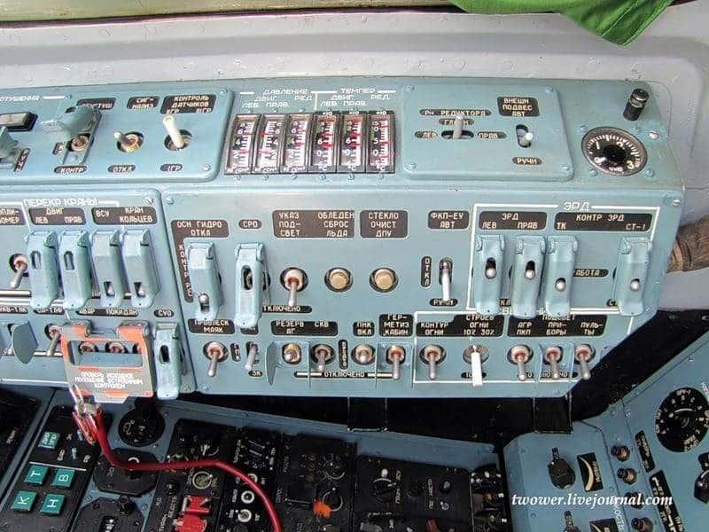 El centro de entrenamiento de vuelo en Torzhok Rusia 26