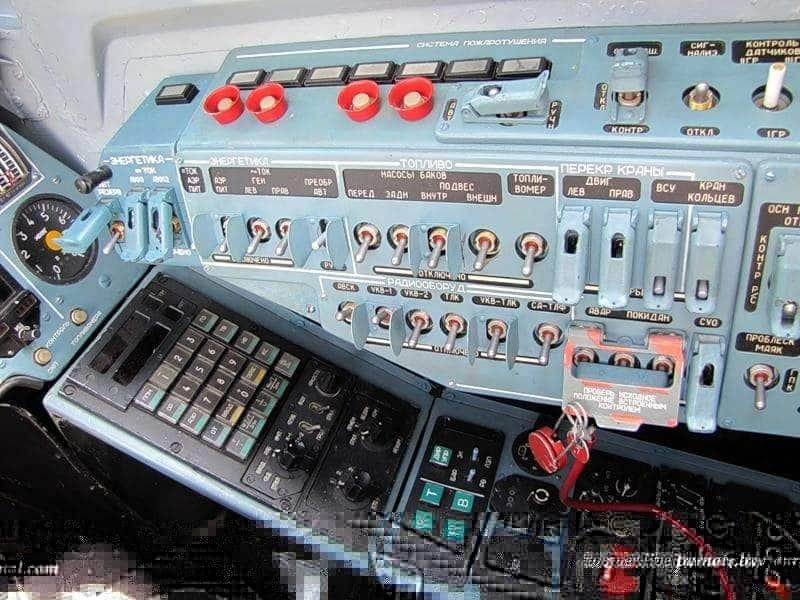 El centro de entrenamiento de vuelo en Torzhok Rusia 29