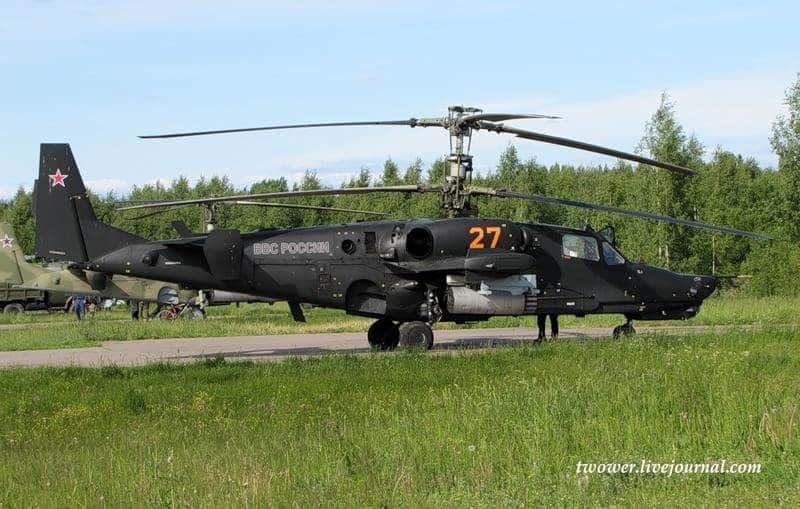 El centro de entrenamiento de vuelo en Torzhok Rusia 37