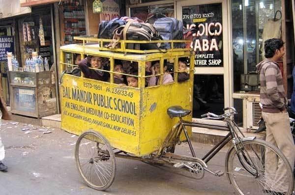 dd45d054dfce696b68bc0b43a11d1bfe - Bal Mandir Public School