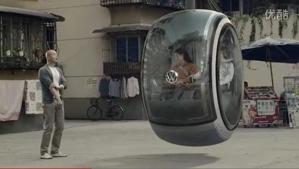 Volkswagen China y su idea de un coche volador 14