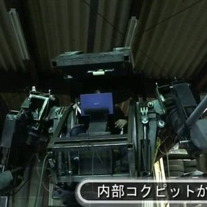 Japoneses crean una replica real del robot Mecha de Ciencia Ficción 24