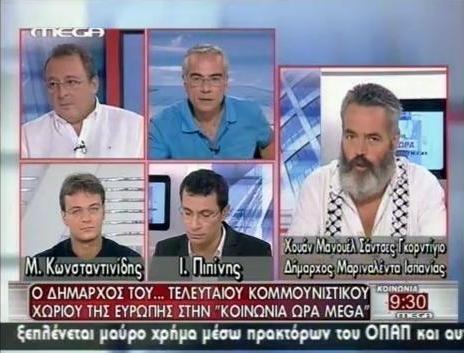 bdd855fb7775fd36266a0900a249e256 - Entrevista en la televisión griega a Sánchez Gordillo el Alcalde de Marinaleda