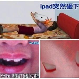Niña de Taiwan se rompe los dientes con un IPAD 25