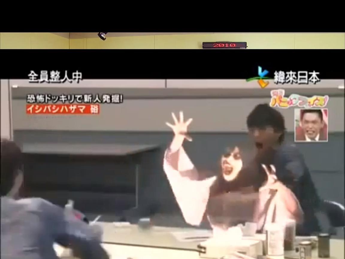 bfac7b33633cff2302bb9ac5f5db27de - Broma japonesa: Fantasma del espejo que va a por ti