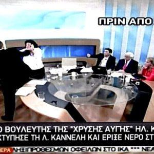 El portavoz neonazi griego agrede a dos mujeres de izquierdas en un debate televisivo 22
