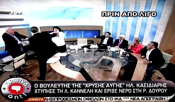 El portavoz neonazi griego agrede a dos mujeres de izquierdas en un debate televisivo 13