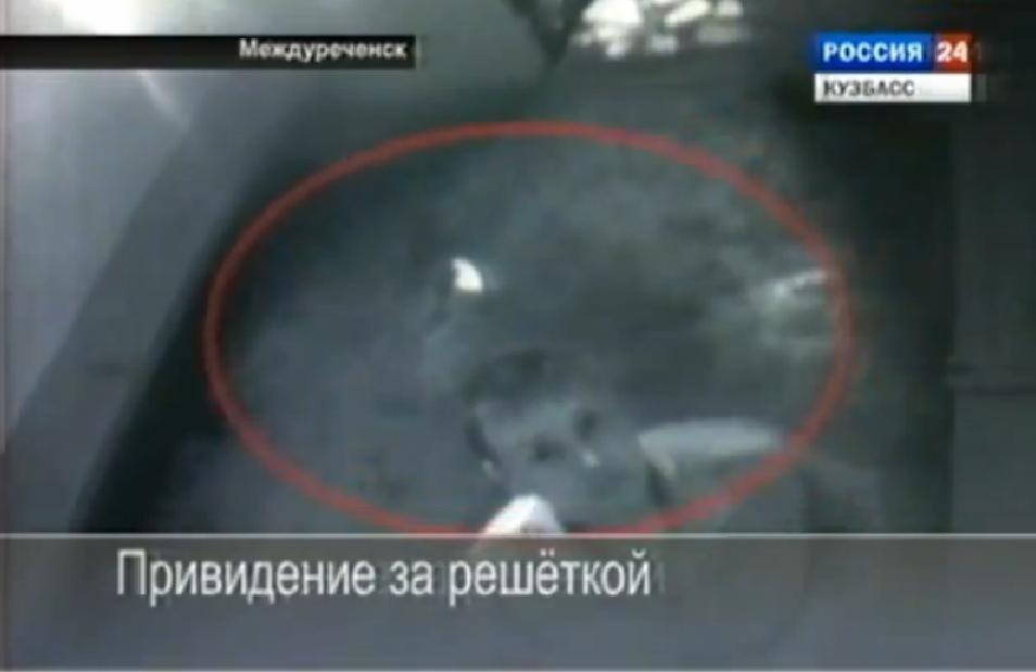 63d09b7463910319fb87a514ffb46085 - El fantasma de un preso muerto aparece en cárcel de Siberia (Video)