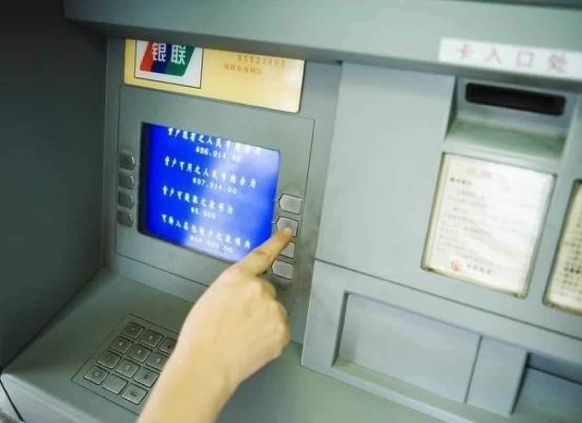 Visa, patrocinador oficial de los juegos, ha ordenado retirar los 27 cajeros automáticos que había alrededor de las sedes olímpicas