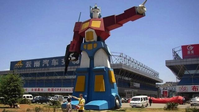 Los monumentos más surrealistas de China 11