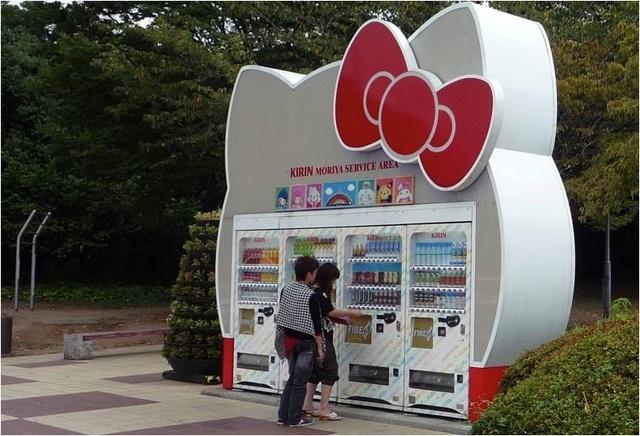 633ae8386f90e40f6dbc1dc3e159872e - Las máquinas de vending más disparatadas de Japón