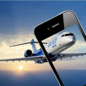 El iPhone de un pasajero desvía la ruta de un avión 24