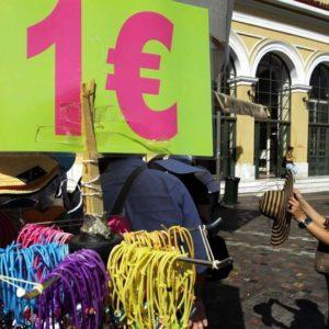 Grecia sigue recibiendo turistas: la crisis ha bajado los precios y aumentado las reservas 26