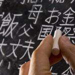 Gaokao En China-La Prueba Académica Más Difícil De Todas 8