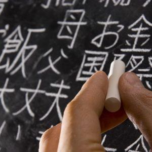 Gaokao En China-La Prueba Académica Más Difícil De Todas 27