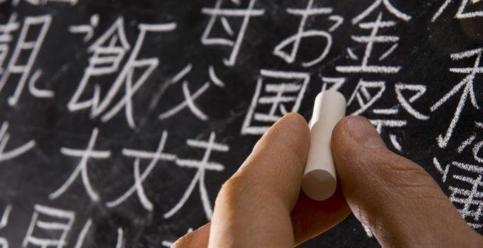 2 2 680x350 - Gaokao En China-La Prueba Académica Más Difícil De Todas