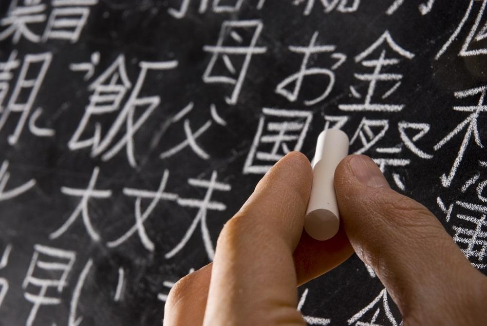 Gaokao En China-La Prueba Académica Más Difícil De Todas 24