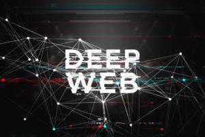 deepweb 300x200 - Curiosidades de la Deep Web 👁🗨